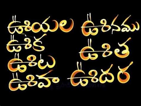 how to write telugu letters
